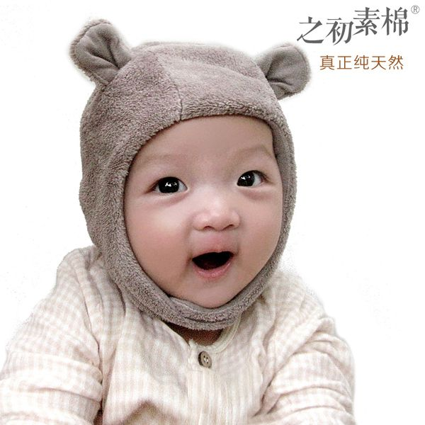 b9e72e3d3 Children fall and winter warm hat 0--3--6--9--12 months plush cotton ...