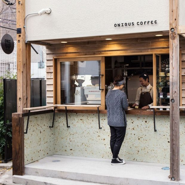 This coffee stand is cool pinterest coffee for Small cafe bar design