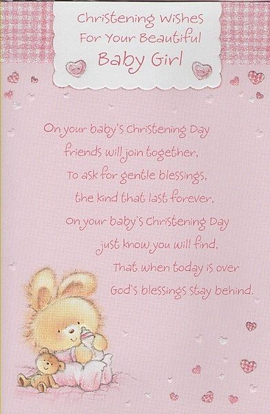 Best Wishes For Baby Girl Christening Girl Christening