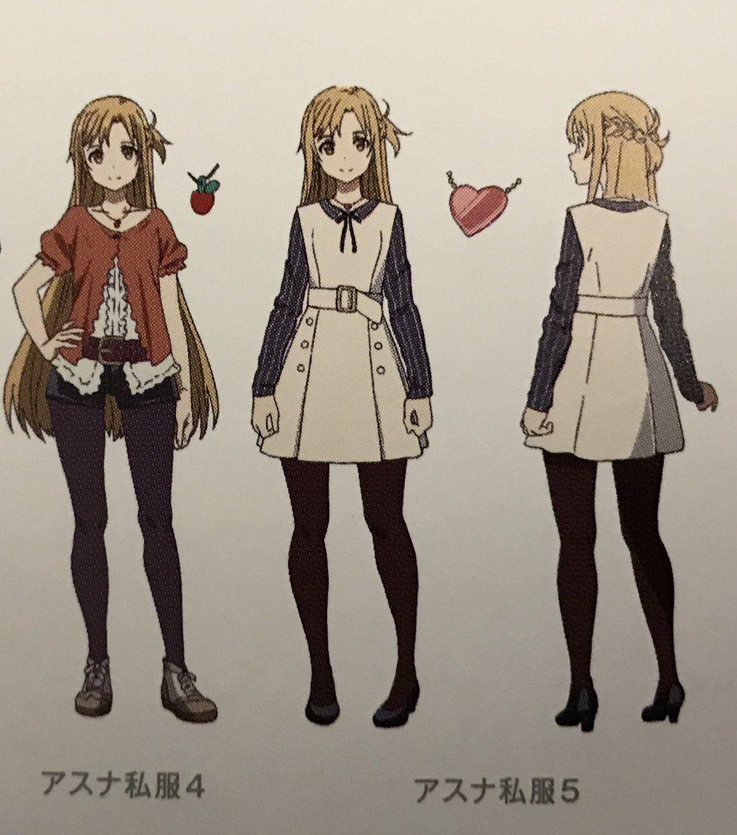 (5) Taka @ SAO OS (@Takasadasan)   Twitter