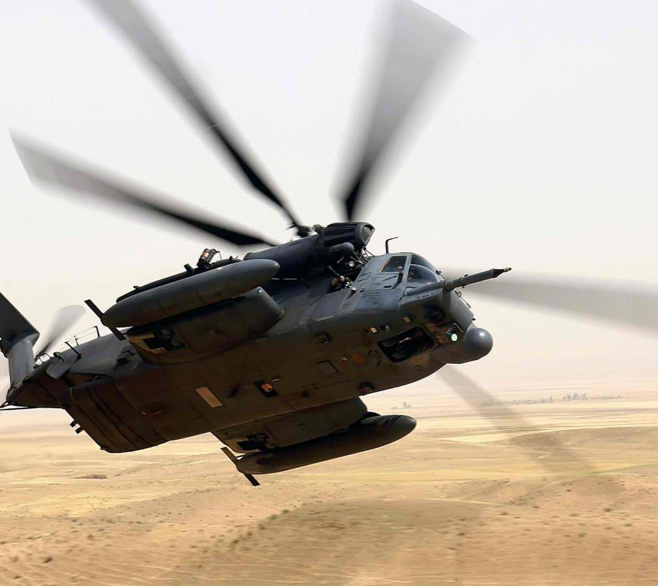 Sikorsky SH-60