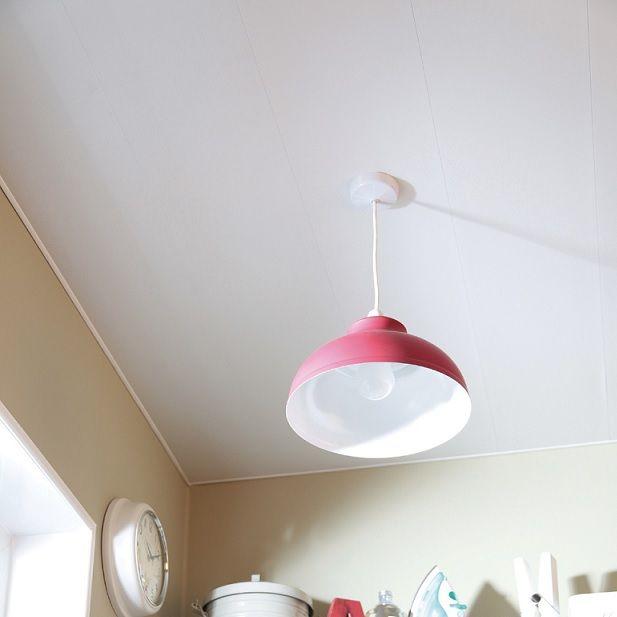 Matt White Pvc 5mm Bathroom Waterproof Ceiling Shower Panels W250 X H2600 Board Pk4 Panels Ceiling Cladding Ceiling Panels Pvc Ceiling Panels