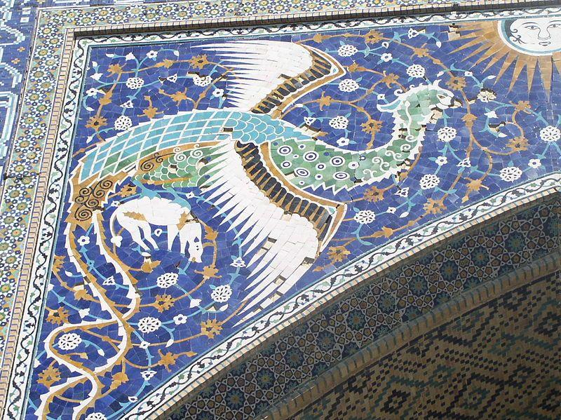 Nadir Madrasah Phoenix - Roc (mythology) - Wikipedia, the free