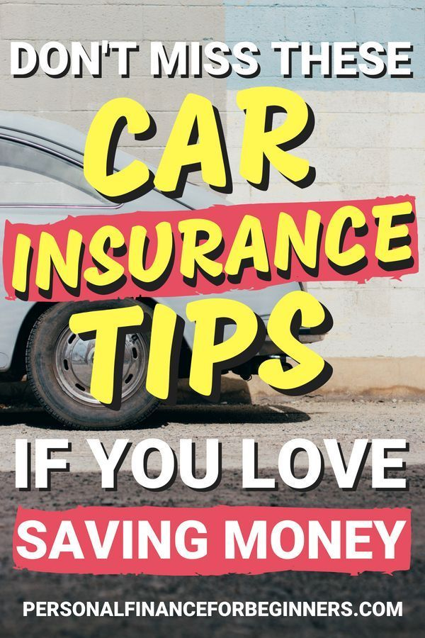 What You Need To Know Before Buying Auto Insurance