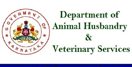 Karnataka Govt jobs 2018, Bengaluru Veterinary
