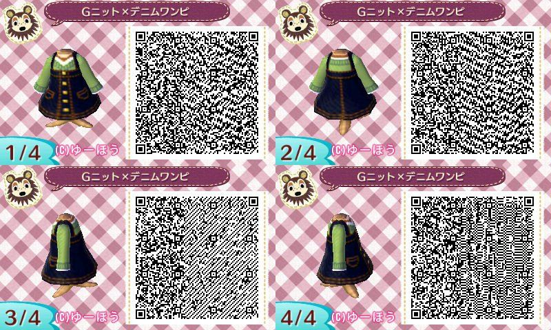 Sensational 1000 Images About Animal Crossing On Pinterest Animal Crossing Hairstyles For Men Maxibearus