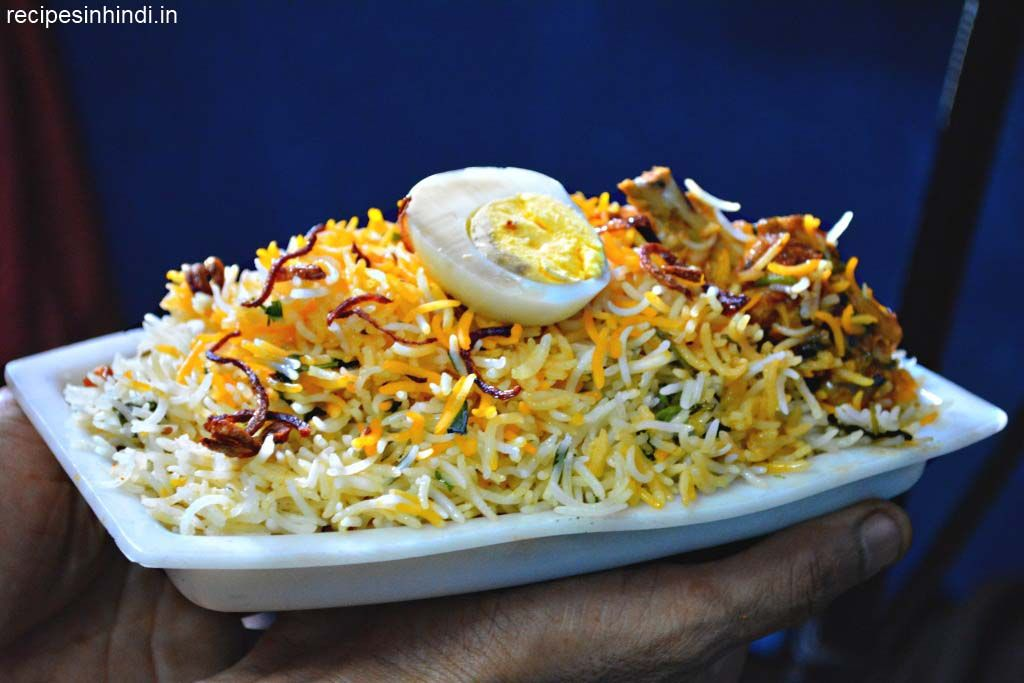 Home made hyderabadi chicken biryani recipe in hindi indian food home made hyderabadi chicken biryani recipe in hindi forumfinder Image collections