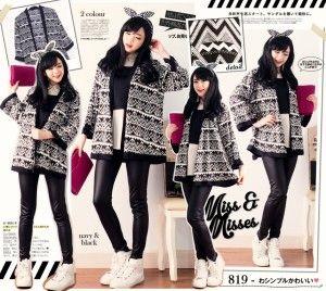 Jual Kimono Cardigan Indonesia SMS 085702449955 http://k-princess ...