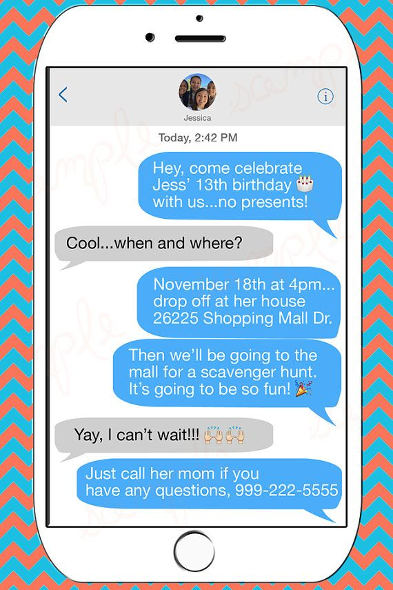 Customizable Iphone Text Message Birthday By CutesyCustomDesigns Texts Printable Invitations Messages