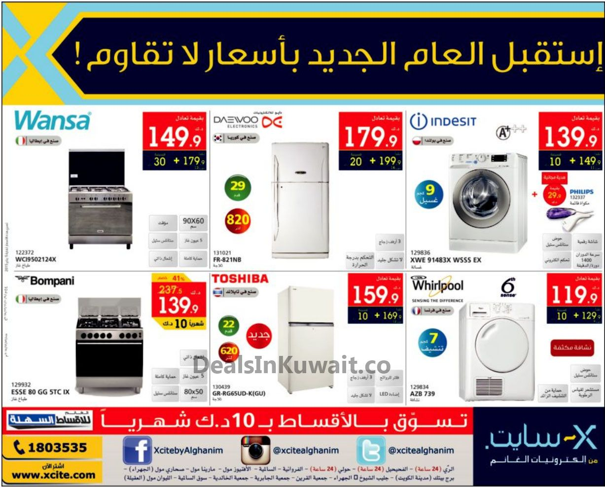Offers On Home Appliances At Xcite By Alghanim Electronics 3