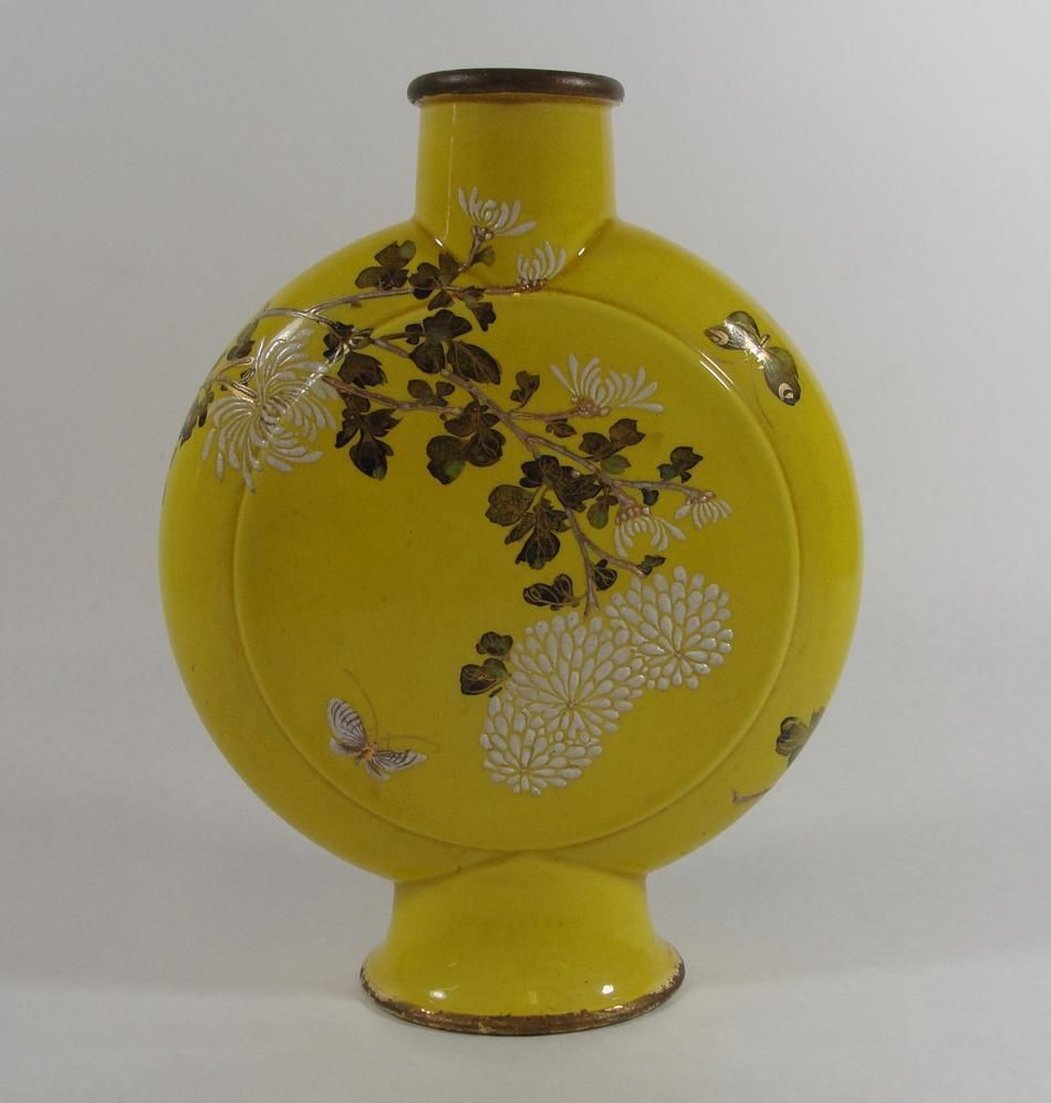 Antique Artist Signed, Japanese Satsuma Vase, Chrysanthemums & Butterflies, NR