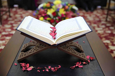 اجمل صور قرآنية رائعة ٢٠٢٠ In 2021 Online Quran Quran Quran Wallpaper