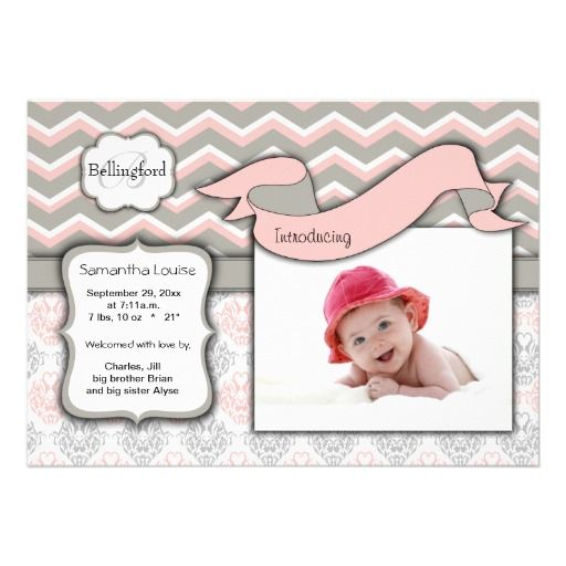 Chevron And Damask Pink And Grey New Baby Girl Custom Invite