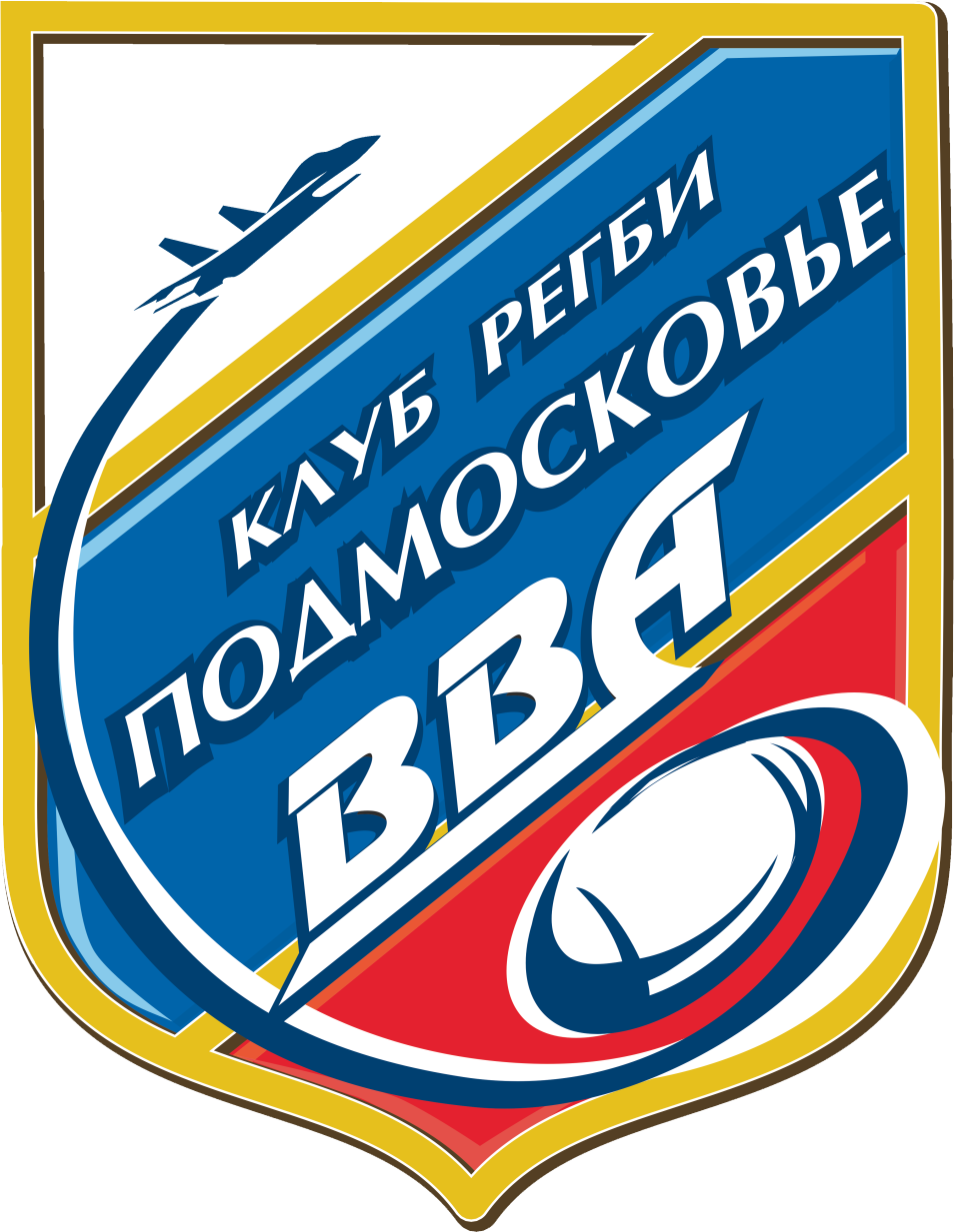 Welcome Rugby Players Expatriates To Join The Vva Podoskovie Team In Monino Russia In 2020 Rugby Rugby Players Rugby Club