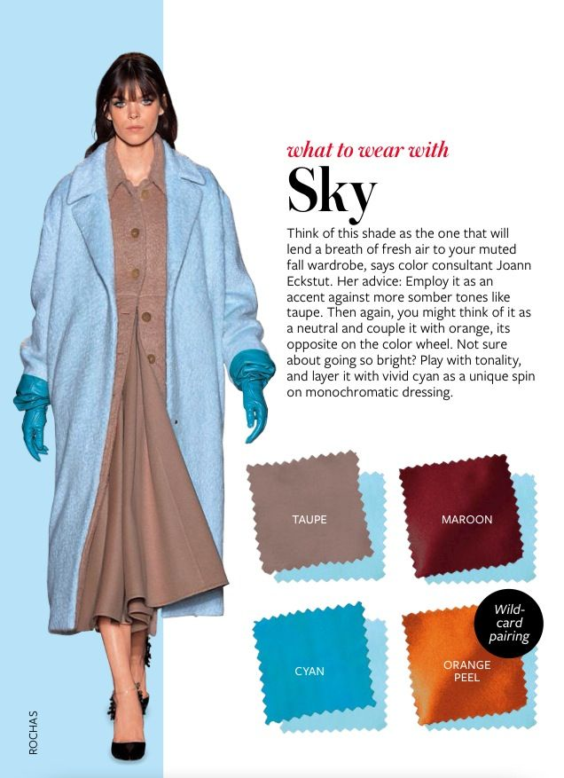 Light Blue Colour Matches Fashion Guide Colours In 2019