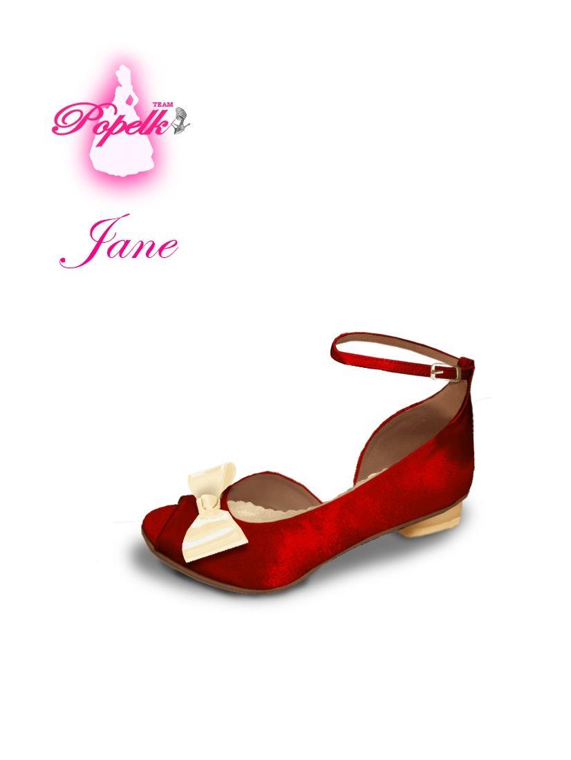 Boty v K-stylu lakovaná červená + nude mašle. Podpatek 1 cm ... f68774641a