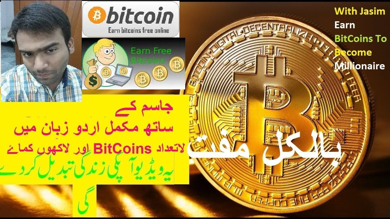 Earn Free Bitcoins to Make Lot of Money Bitcoin, Bitcoin