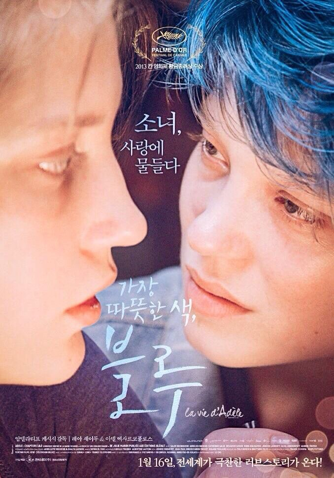 Blue Is The Warmest Color South Korea Version Adele Adele Exarchopoulos Exarchopoulos