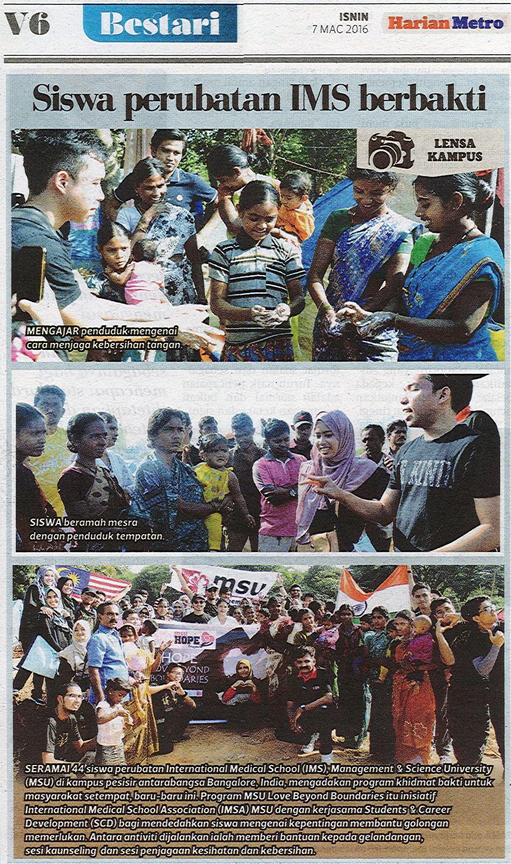 MSU Love Beyond Boundaries program in Bangalore, India