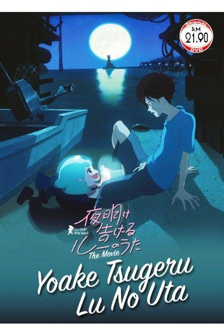 Yoake Tsugeru Lu no Uta / Lu Over The Wall Anime Film DVD | Anime ...