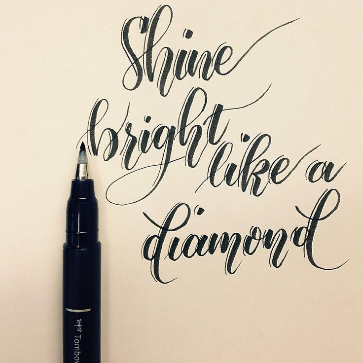 Shine Bright Like A Diamond Hand Lettering Lettering Hand Lettering Shine Bright Like A Diamond