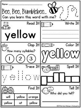 Sight Word Worksheets Color Words Sight Words Kindergarten