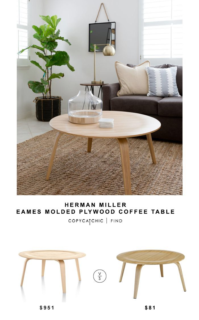 Merveilleux Herman Miller Eames Molded Plywood Coffee Table