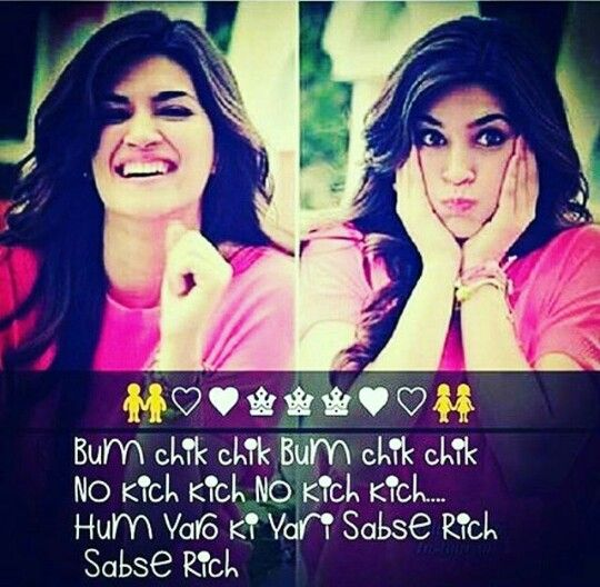 Ya Tag Ur Bestie Paglu World Pinterest Besties Quotes And