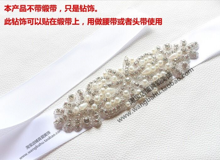 Цветы жемчужные алмазов бисерные украшения головной убор закончил DIY невесты…