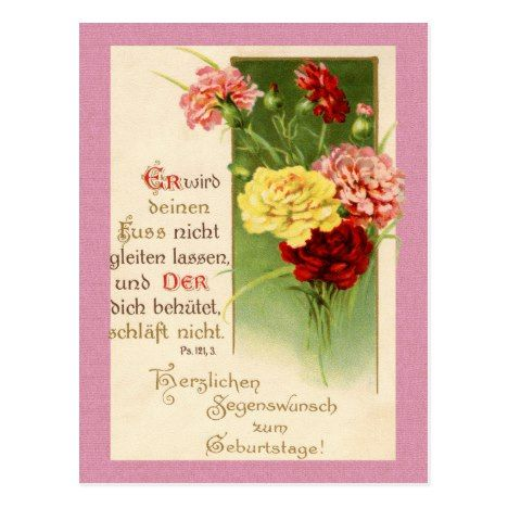Vintage German Birthday Card Psalm 121 3 Roses Zazzle Com Birthday Cards Christian Quotes Inspirational Christian Quotes Verses