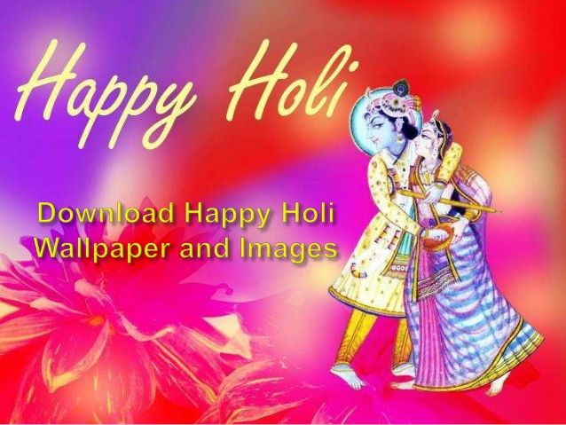 Happy Holi Images Wallpaper Pictures Photos Free Download By