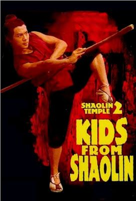 Pin By Gigi Clarke On Chinese Movies Full Movies Online Free Movies Online Full Movies