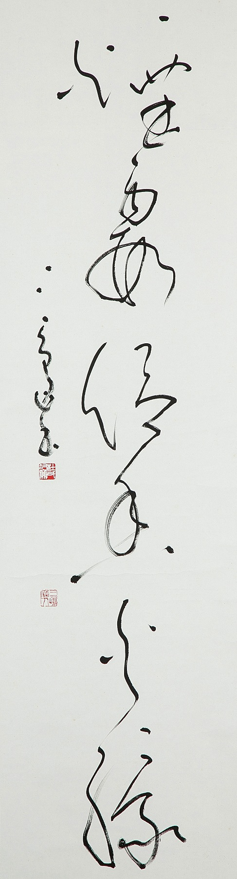 Santo Murakami 村上三島 (1912-2005).