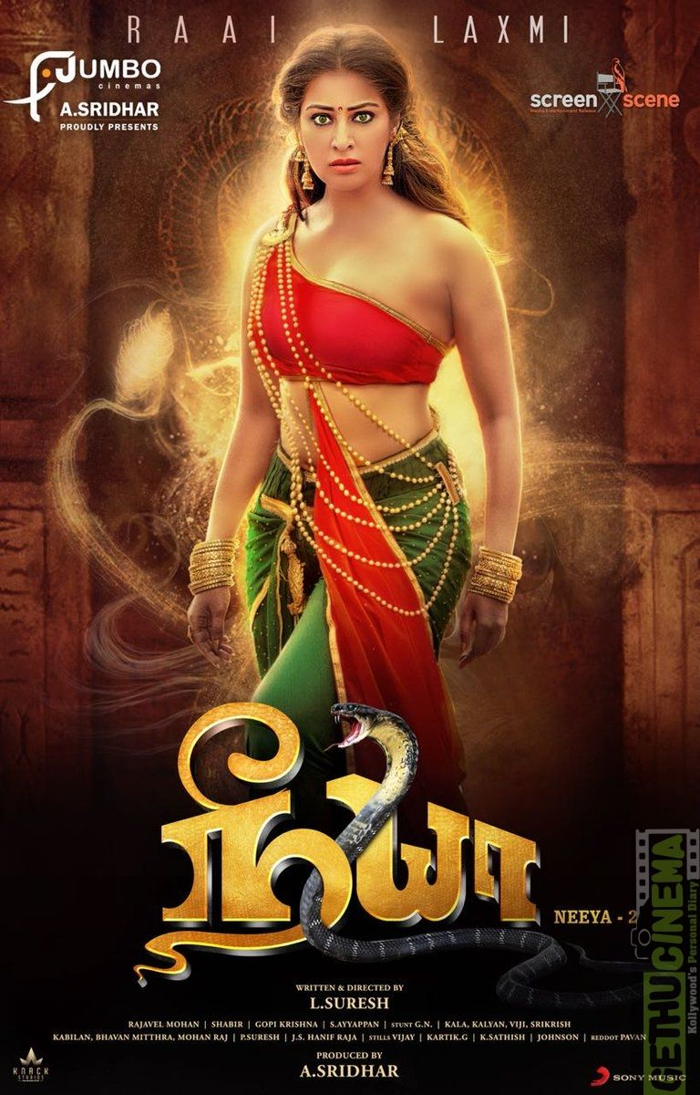 Neeya 2 Tamil Movie Official Hd First Look Posters Gethu Cinema Newest Horror Movies Tamil Movies Indian Film Actress