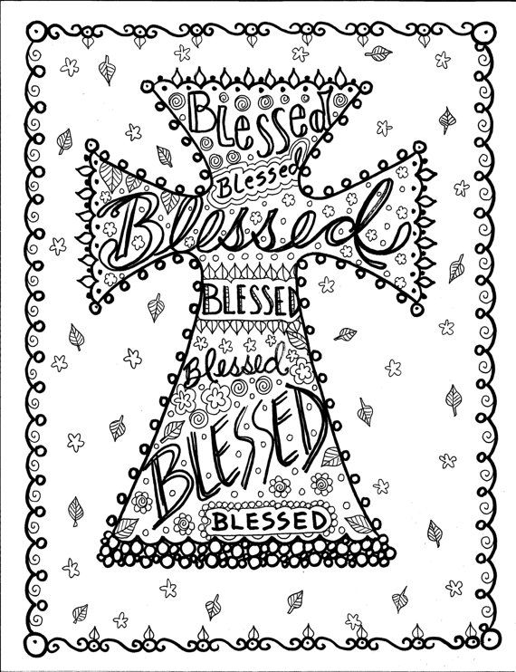 hard cross coloring pages | Coloring Book Crosses Christian Art to Color and by ...