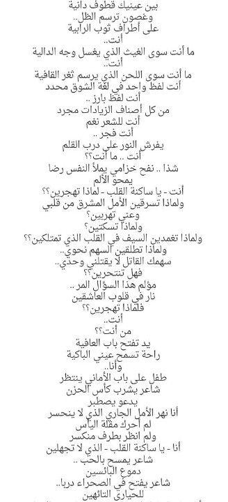 د عبد الرحمن العشماوي Quotes Arabic Quotes Verses