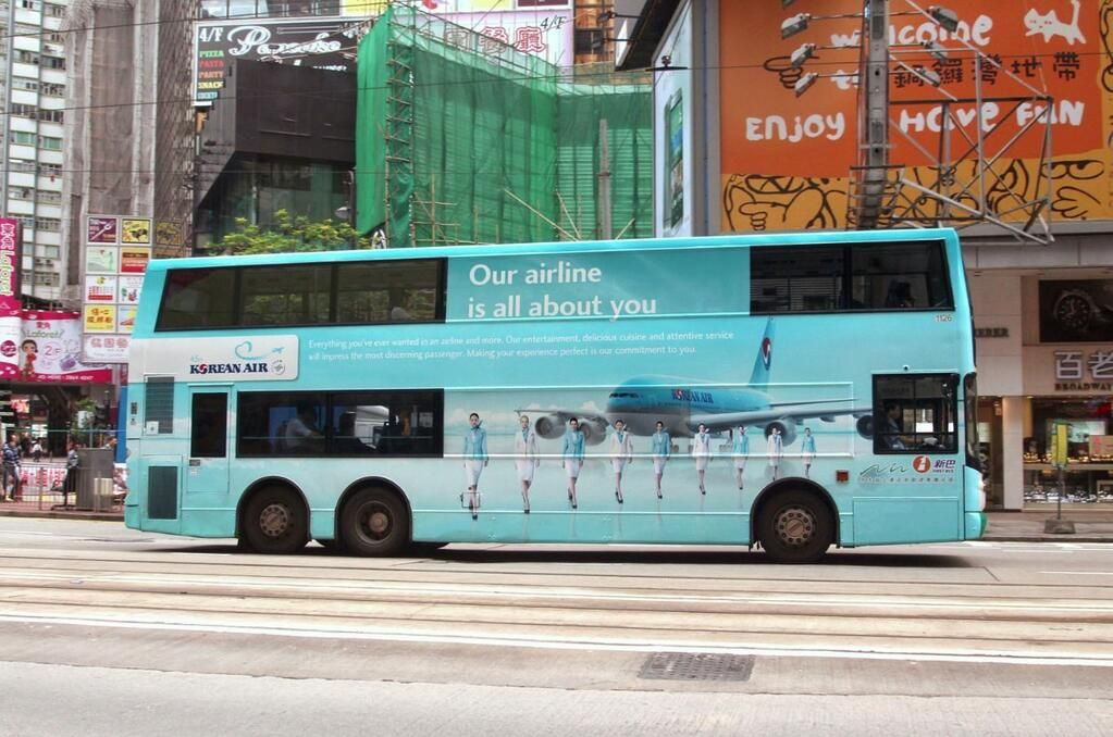 Pin By Newholidays I Holidays On Airlines New Bus Korean Air Bus