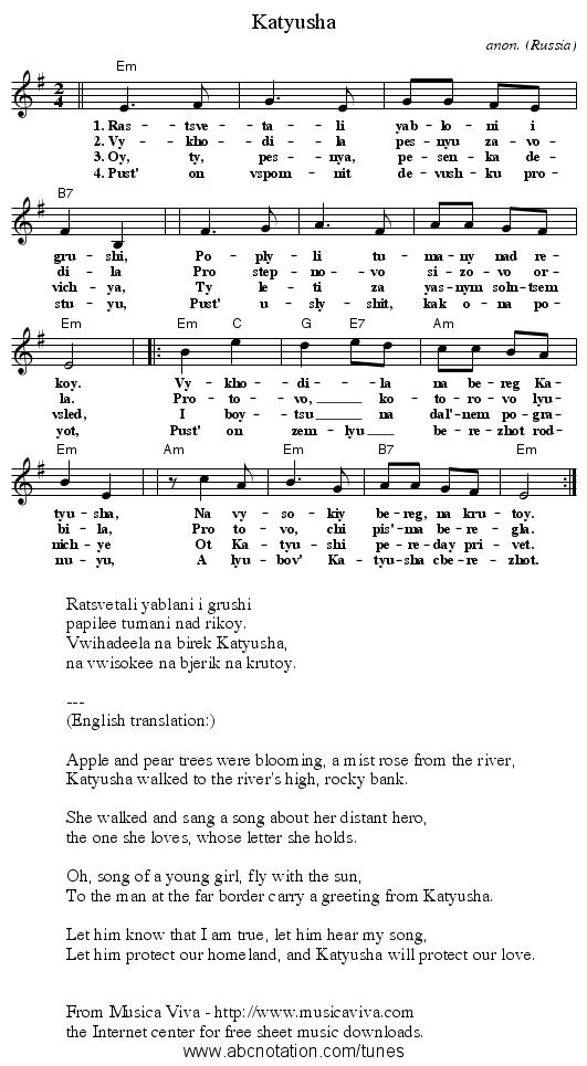 Katyusha - staff notation | World Music | Music, World music
