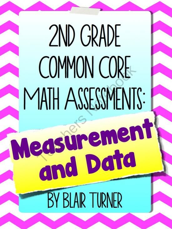 2nd Grade Common Core Math Assessments - Measurement and Data from ...