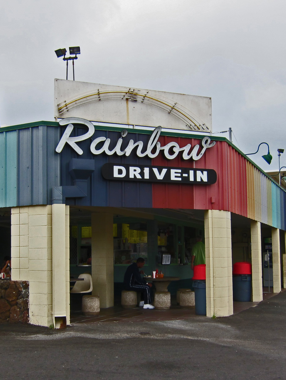 Rainbow Drive In Hawaii Food Honolulu Hawaii Homes