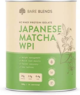 Photo of japanese green tea