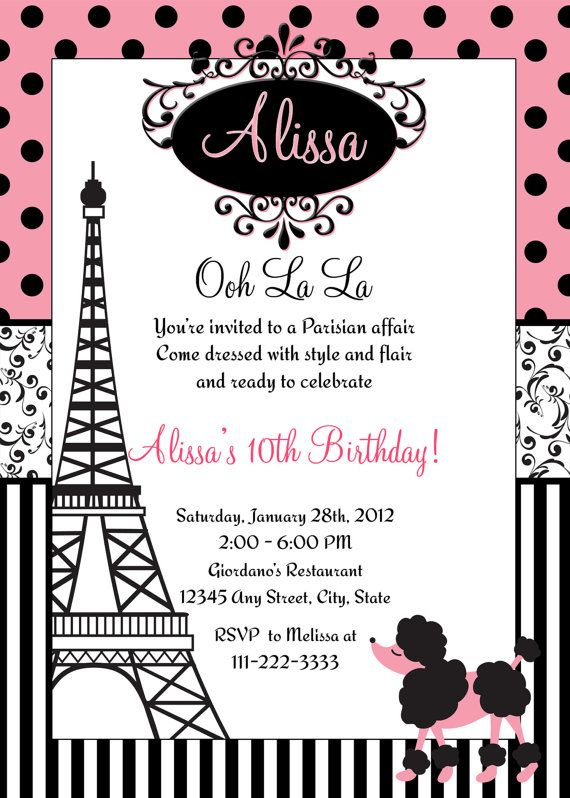 Paris Birthday Invitation You PRINTDIY By PinkSkyPrintables 1100