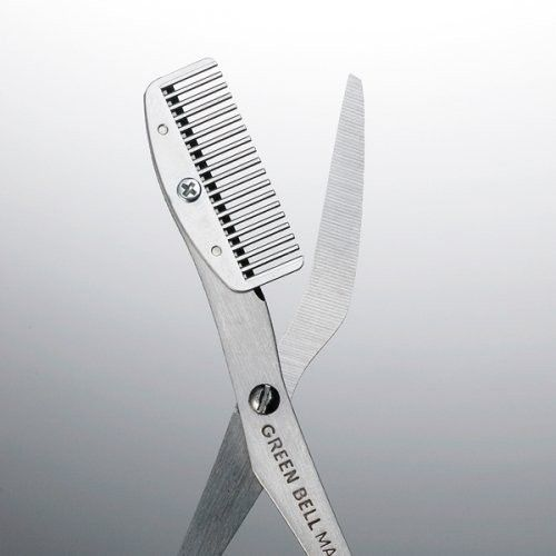 Eyebrow Scissors From Seki Edge For Groomed Eyebrows Manscaping This Or That Questions Eyebrows
