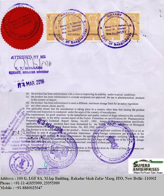 Look out of Public Notary Service for your documents? SEPL assists - invitation letter for us visa notarized