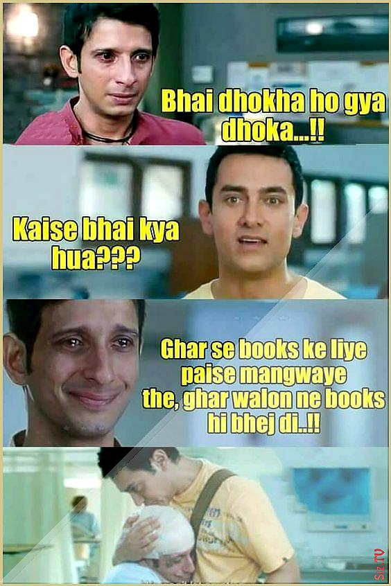 Aamir Khan Funny Jokes Funny Indian Celebrity Picture Bollywood Funniest Memes Aamir Aamir Khan Funny Jokes Latest Funny Jokes Funny Jokes Funny Friend Memes