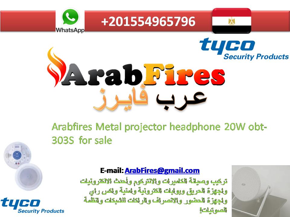 Arabfires Metal Projector Headphone 20w Obt 303s For Sale Projector Metal Headphone