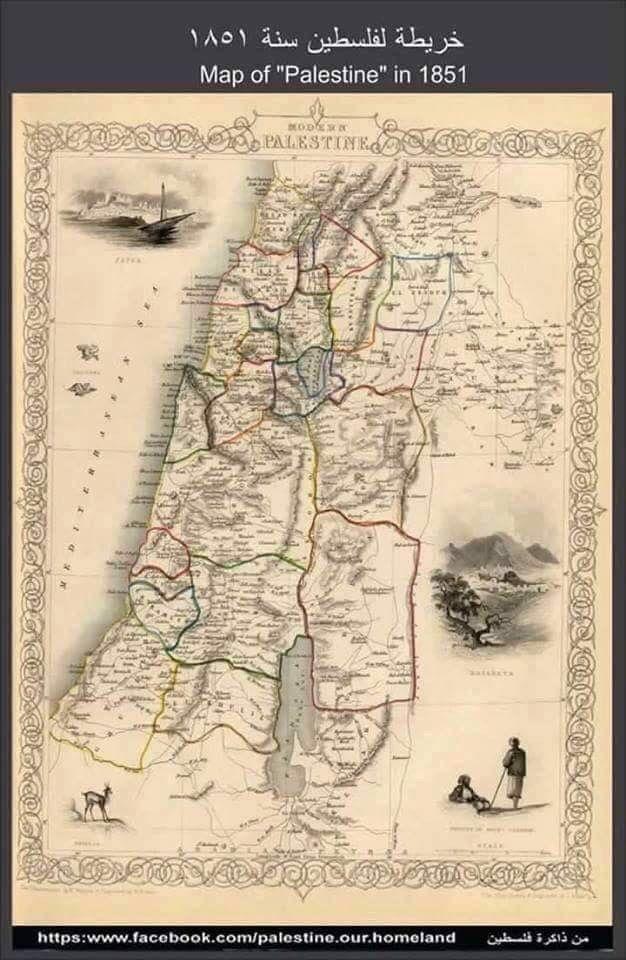 خريطة نادرة لفلسطين تعود إلى عام 1851 وتظهر تقسيماتها الإدارية كما كانت في ذلك التاريخ تعليقي الشخصي كلمة Palestine Map Palestine Art Palestine History