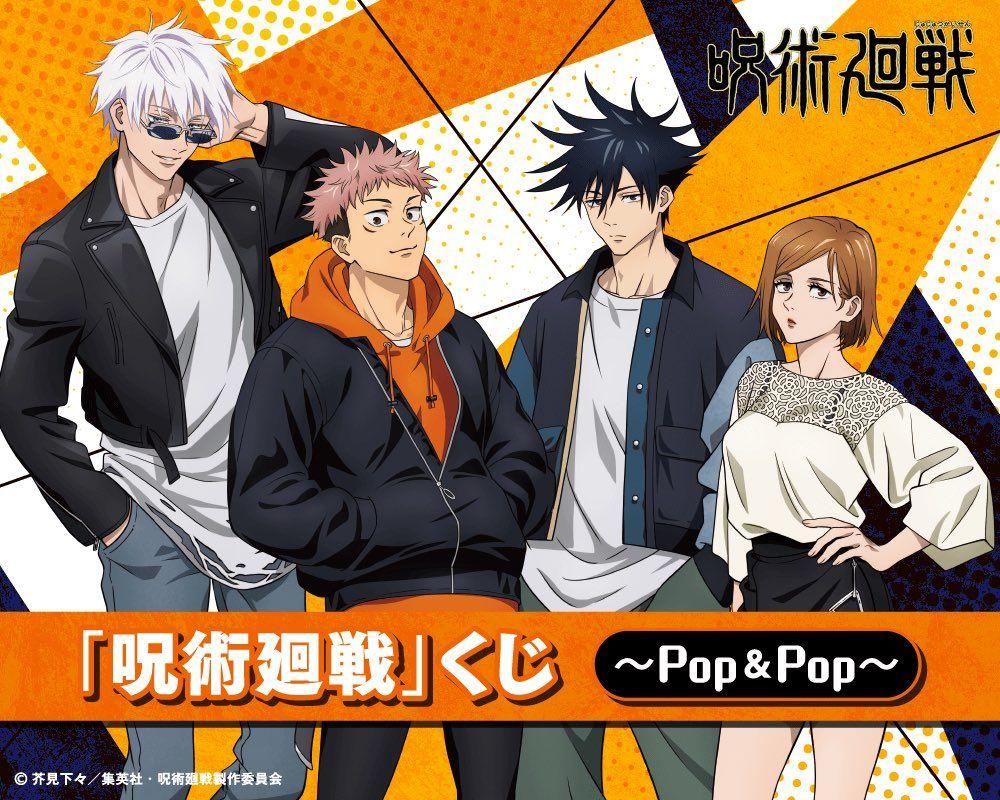 Shiro Gojo Satoru On Twitter In 2021 Jujutsu Manga Covers Anime