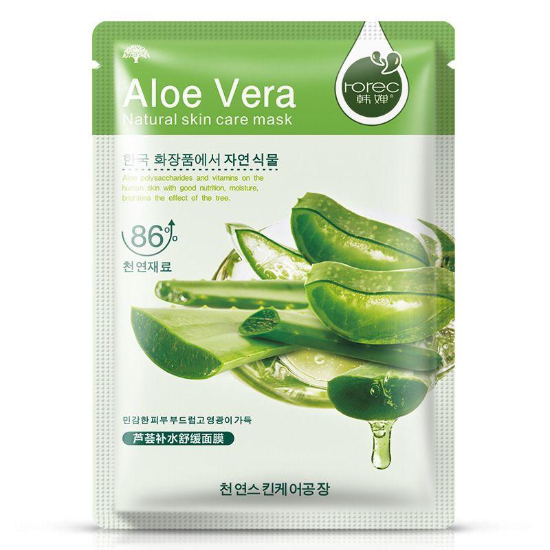 South Korean Aloe Vera Essence Natural Skin Care Mask For Face Care Nutrition Moisture Breathable Mak Moisturizing Face Mask Skin Care Face Mask Skin Care Mask