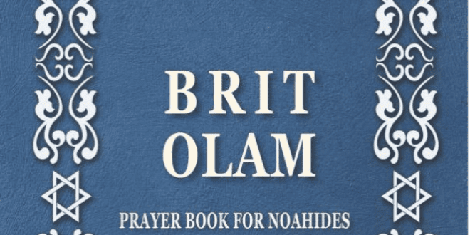 Daily Prayer Book For Non Jews To Bring In The Redemption A Surprising Addition To The Brit Olam Prayer Book Was Th Prayer Book Daily Prayer Book Daily Prayer
